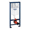 Grohe Rapid SL 1.13m Low Noise 3 in 1 Set Support Frame for Wall Hung WC - 38721001 profile small image view 1
