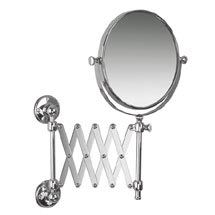 Miller - Stockholm Extendable Mirror - 680C Medium Image