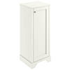 Bayswater Pointing White 465mm Tall Boy Cabinet Medium Image