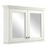 Bayswater Pointing White 1050mm Mirror Wall Cabinet profile small image view 1