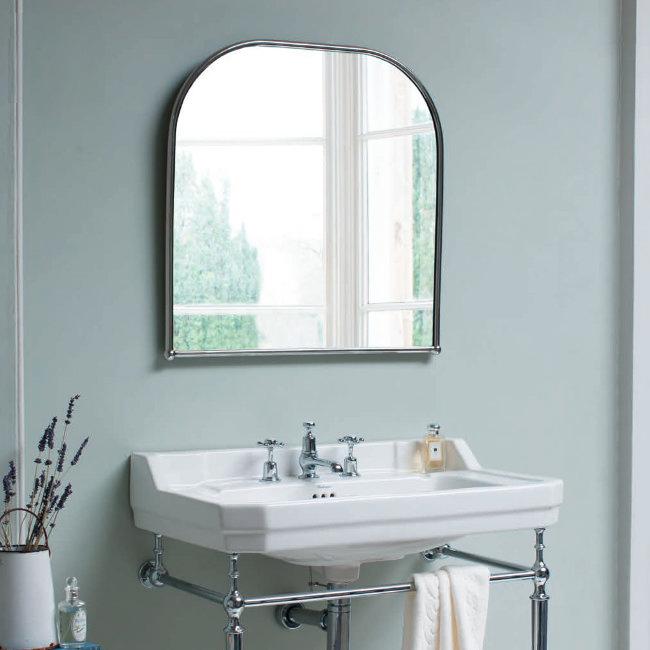 Burlington Curved Mirror with Chrome Frame - 700x700mm Profile Large Image