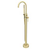 Arezzo Brushed Brass Freestanding Bath Tap with Shower Mixer profile small image view 1