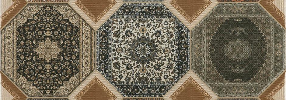 Darius Patterned Floor Tiles