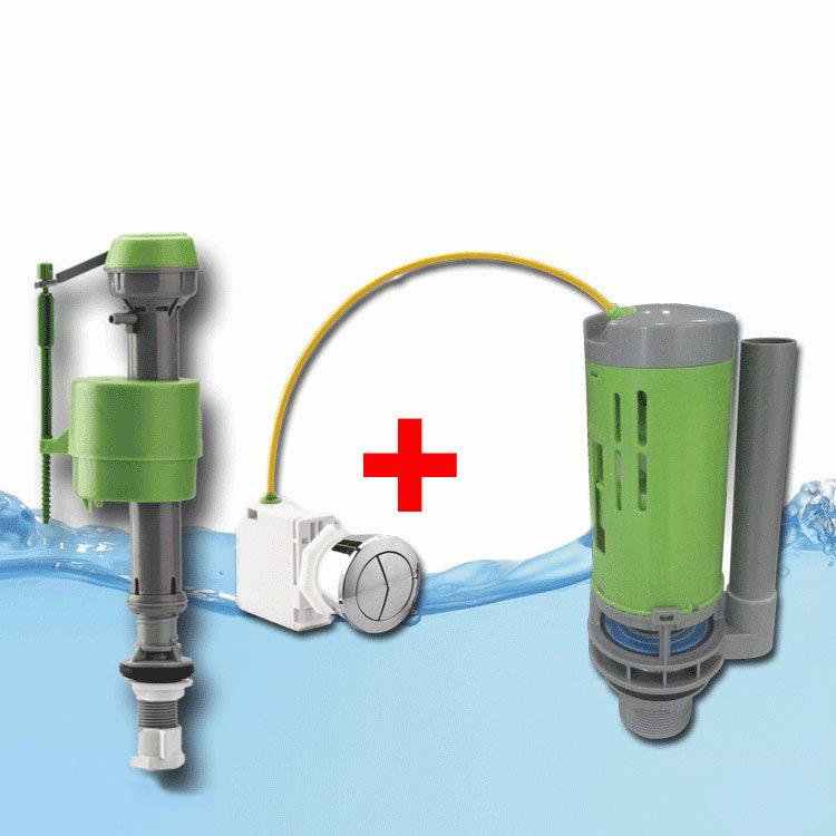 FlushKING - Complete Repair Pack 4 - Cable Flush - Adjustable Bottom Fill - FK-AF-FM Large Image