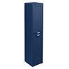 Keswick Blue 1400mm Traditional Floorstanding Tall Storage Unit profile small image view 1