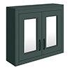 Chatsworth Green 2-Door Mirror Cabinet - 690mm Wide with Matt Black Handles profile small image view 1