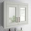 Chatsworth 690mm Grey 2-Door Mirror Cabinet profile small image view 1