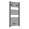 Nuie H920mm x W480mm Anthracite Electric Only Ladder Rail - MTY154 profile small image view 1
