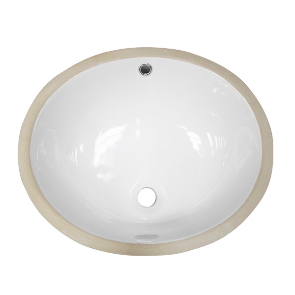 Milos Oval Under Counter Basin 0TH - 495 x 420mm profile large image view 2