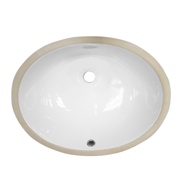 Milos Oval Under Counter Basin 0TH - 560 x 425mm profile large image view 2
