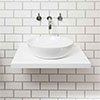 Nova 600 x 450mm White Wall Hung Slimline Countertop Basin Shelf profile small image view 1