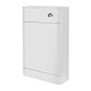 Monza Back to Wall WC Unit W550 x D200mm - White - FPA007 profile small image view 1