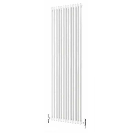 Quinn Forza 2 Column Radiator - Vertical - White - 4 x Size Options Large Image