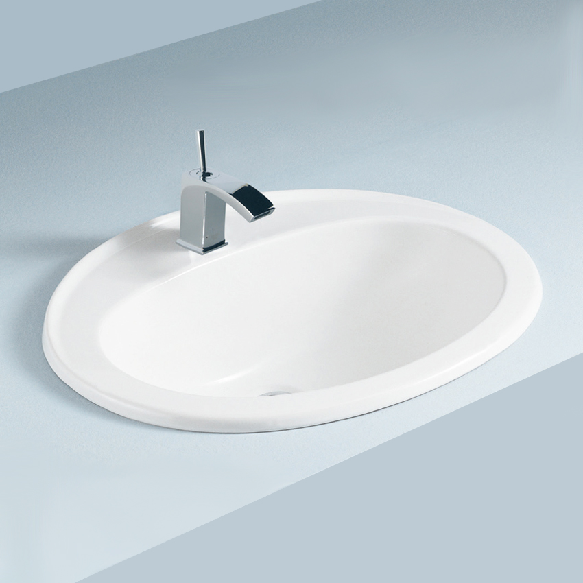 RAK Mira 560mm Inset Basin Large Image