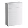Roper Rhodes Scheme 600mm Back to Wall WC Unit & Worktop - Gloss White profile small image view 1