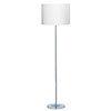 Revive White Minimalist Floor Lamp profile small image view 1