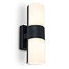 Revive Outdoor Rotatable Tubular Matt Black Wall Light profile small image view 1