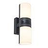 Revive Outdoor PIR Rotatable Tubular Dark Grey Wall Light profile small image view 1