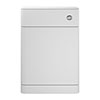 Hudson Reed Sarenna 550mm WC Unit - Moon White profile small image view 1