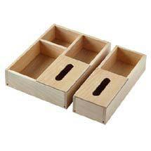 Roper Rhodes Scheme Storage Boxes (Set of 2) Medium Image