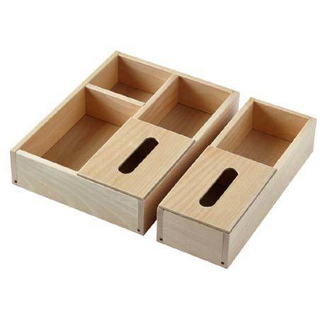 Roper Rhodes Scheme Storage Boxes (Set of 2)