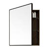 550mm Slimline Mirror Cabinet Dark Oak profile small image view 1