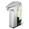 simplehuman Liquid Sensor Pump Soap Dispenser - Brushed Nickel - ST1023 profile small image view 1