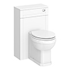 Trafalgar 500mm White Toilet Unit and Cistern profile small image view 1