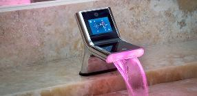 A Guide to Bathroom Technology