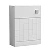 Venice Abstract WC Unit - White - 600mm profile small image view 1