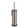 Venice Brushed Nickel Toilet Brush & Holder profile small image view 1
