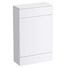 Turin High Gloss White Back To Wall WC Unit W500 x D200mm profile small image view 1