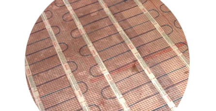 underfloor heating banner