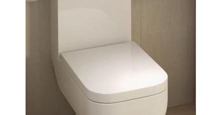 toilet seats banner